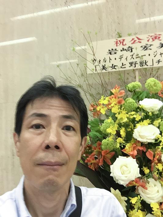 hiromi_03.jpg